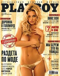 Журнал фотографии плейбой, молодые задницы в порно